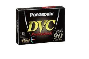 Vaizdajuostė Panasonic AY-DVM60YE