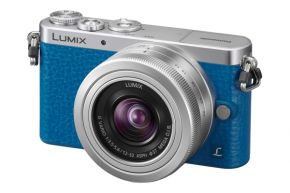 Fotoaparatas Panasonic DMC-GM1KEGAA
