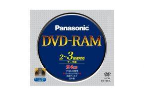 DVD-RAM diskas Panasonic LM-HB94LE