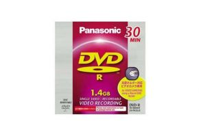 DVD-R mini diskas Panasonic LM-RK30JE
